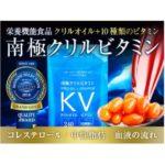 アスタキサンチンサプリ効果と飲むタイミング クリルオイル
